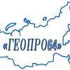 """ООО""""ГЕОПРО64""""   Кадастровые работы в Саратове"""