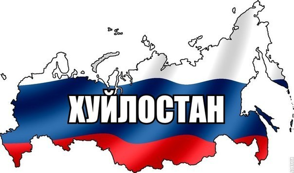 Российские мародеры отнимают и похищают автомобили жителей Донбасса, - разведка - Цензор.НЕТ 5428