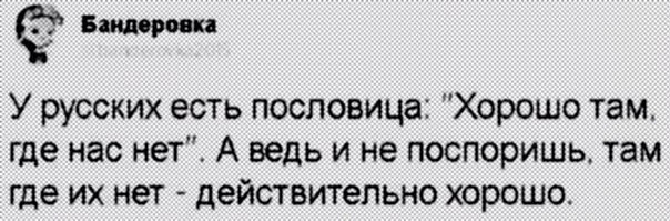 В Троицкое невозможно доставить гуманитарную помощь из-за подрыва боевиками моста, - Москаль - Цензор.НЕТ 43