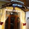 """Ресторан """"Jazzy Buzzy"""""""