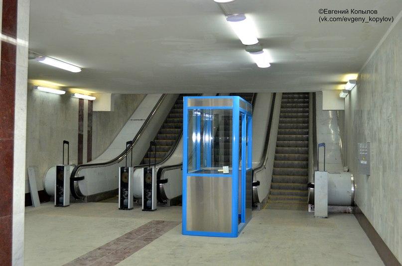 В Самаре открылась станция метро