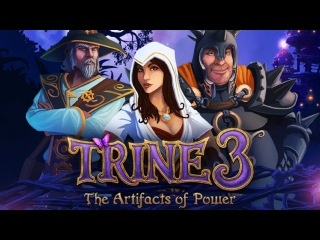 Trine 3: The Artifacts of Power - Первый Взгляд