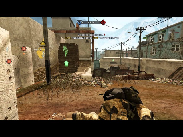 Clan War тк 2 Флэш Роял против ех1 вторая игра