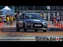 На чемпионате мира Бодигард 2015 телохранители показали экстремальное вождение