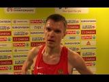 Алексей Попов - 3000м забег, Чемпионат Европы в помещении 2015