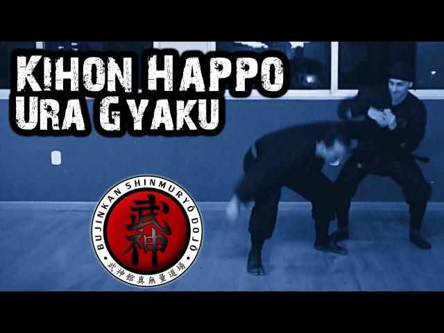 Ninjutsu | Kihon Happō (Hoshu Kihon Go Hō No Kata) - Ura Gyaku (Gyokko Ryû)