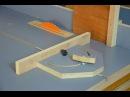 Part1 Циркулярный и фрезерный стол своими руками