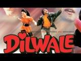 Dilwale - Hindi Movies 2015 Full Movie - Ajay Devgan - Sunil Shetty - Raveena Tandon - Full Movies