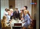 Дочки-матери (1974) Полная версия