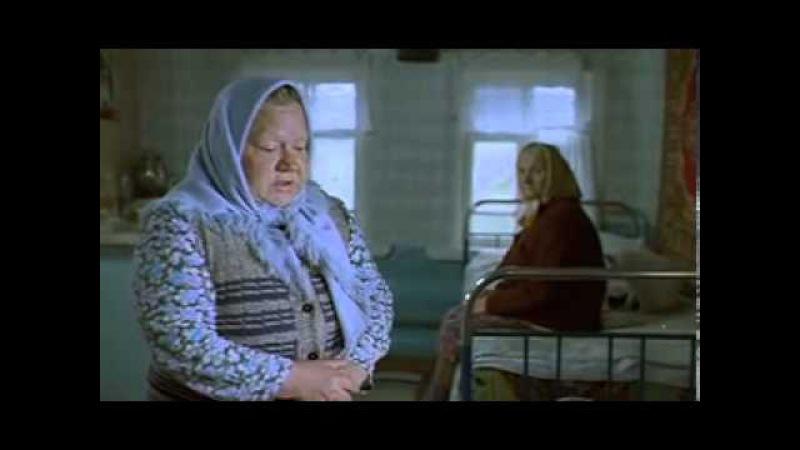 Художественны фильм Бабуся 2003