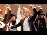 Танцы на ТНТ: танец хореографов проекта