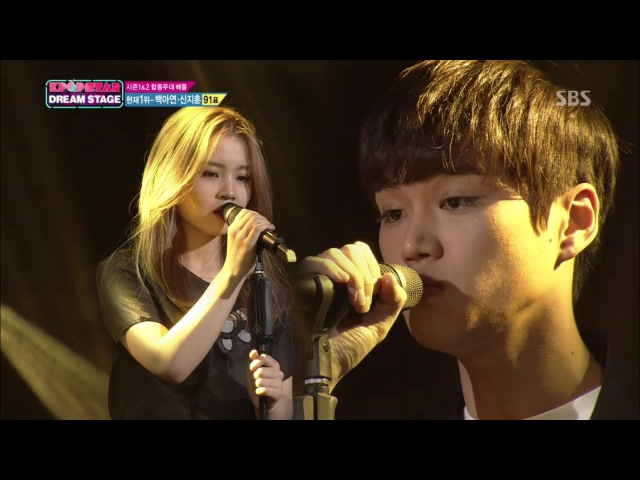 이천원 이하이 (Lee hi) [Love the way you lie] @KPOPSTAR Season 2