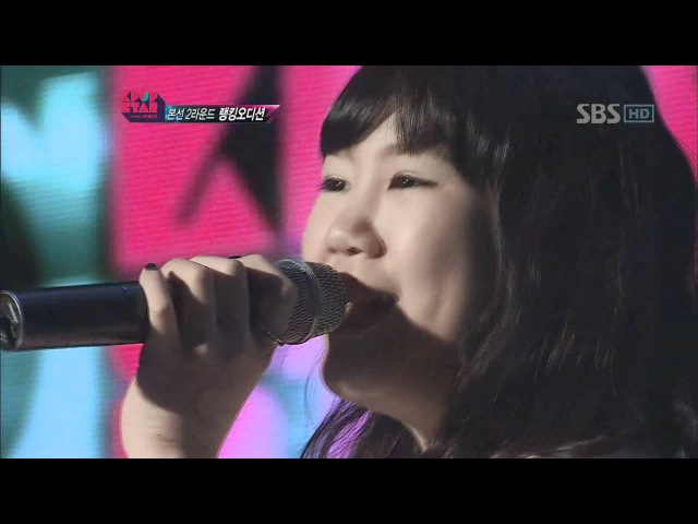 KPOPSTAR ep4. Park jimin - Rolling in the deep 2