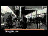 Всё про кислоту (экстази). Россия, 1996 год.