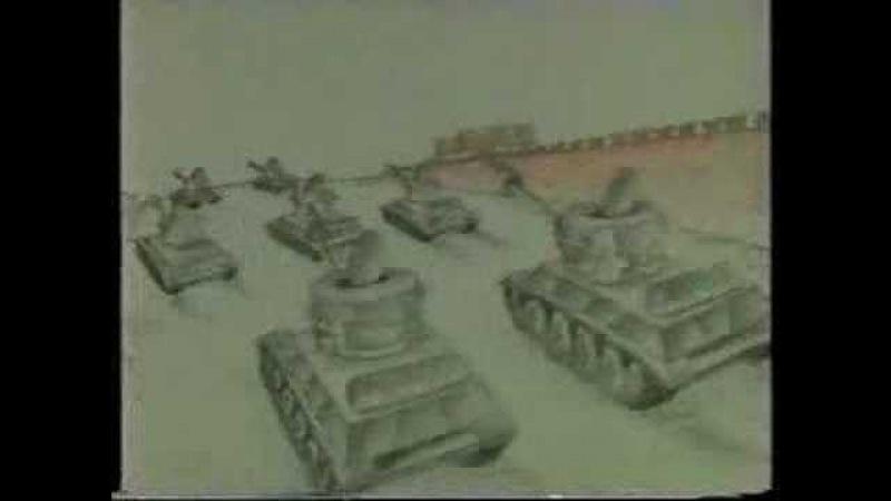Предвыборный ролик Президента России Ельцина. 1996 год.