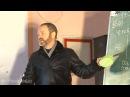 Сергей ДАНИЛОВ - Встреча в КРЫМУ - Судьба крымчан и ситуация в Новороссии
