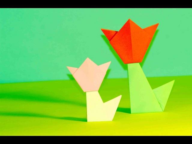 Оригами для детей ✿ Тюльпан ✿. Оригами Цветок для начинающих.