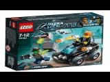LEGO УЛЬТРА АГЕНТ (70160)