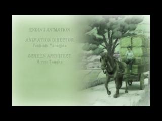 ENDING | Eikoku Koi Monogatari Emma: Molders Hen / Victorian Romance Emma: Second Act / Эмма: Викторианская романтика [TV-2]