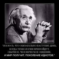 Вера Барахова