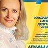 Ірина Фаріон | Офіційні новини