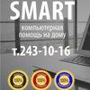Ремонт компьютеров на дому | Smart Service Пермь