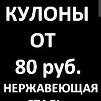 kulony_maski