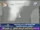 Египетское ТВ показало атаки ВКС России в Сирии с помощью компьютерной игры Apache: Air Assault