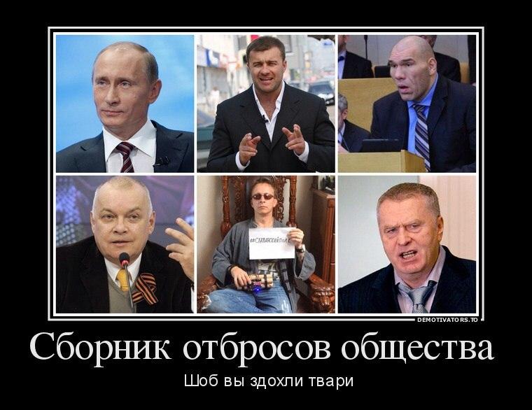 Оттава введет новые санкции против России, - глава МИД Канады - Цензор.НЕТ 1239
