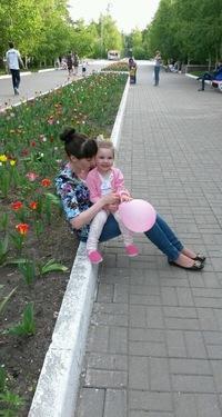 Екатерина Немцова