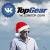 Top Gear | Fan Club