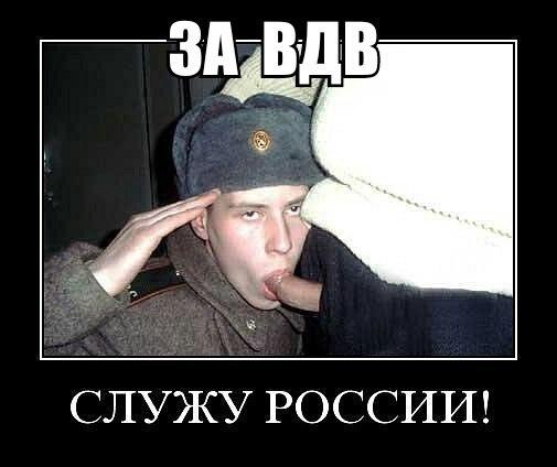 Россия тянет мир в войну, которая может стать последней, - постпред Украины при ООН - Цензор.НЕТ 1513