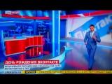 10 10 2015. lifenews. видео1