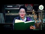Лидия Ахметова читает Тукая