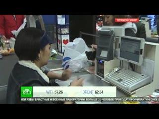 Visa завершила подключение банков к российской платежной системе