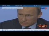 Путин об изменении 15 статьи Конституции  14 августа 2014, Ялта