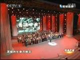 《英雄赞歌》,彭丽媛, China First Lady,习近平夫人,中国民歌,英雄儿女,王251