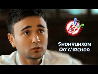 Shohruhxon - Qo'g'irchoq (Oficial music video)