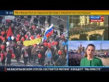 Годовщина воссоединения: по всей России отмечают Крымскую весну (Россия 24, 18-03-2015)