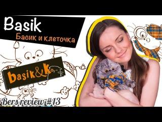 Обзор на плюшевую игрушку - котика Басика (Basik & Ko)
