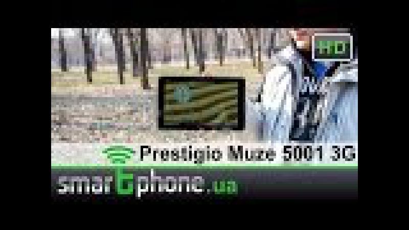 Prestigio MultiPad Muze 5001 3G - Обзор планшета