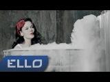 Алина Гросу - Твоей навеки