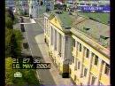 Намедни Репортаж об инаугурации Путина в 2004 г