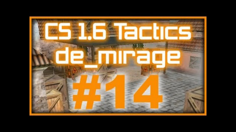 CS 1.6 Tactics 14 fnatic de_mirage pistol round (T Side)