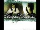 Валерий Меладзе - Разведи огонь Альбом Сэра