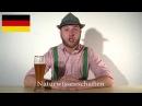 Как немецкий язык звучит в сравнении с другими. Часть 1.