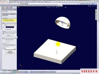 Добавление точечного источника света в Solidworks