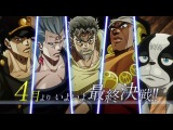 TVアニメ『ジョジョの奇妙な冒険 スターダストクルセイダース』エジプ&#12