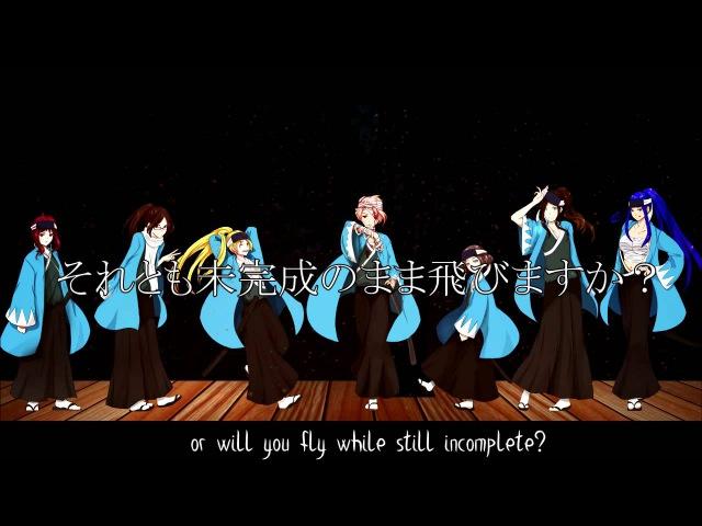 【Fireflies】- 茅蜩モラトリアム (Higurashi Moratorium)【7人合唱】