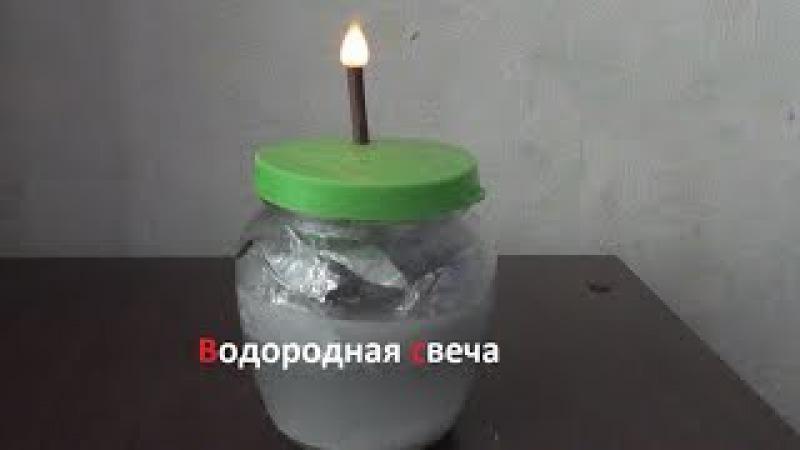 Водородная свеча своими руками Make Home 81